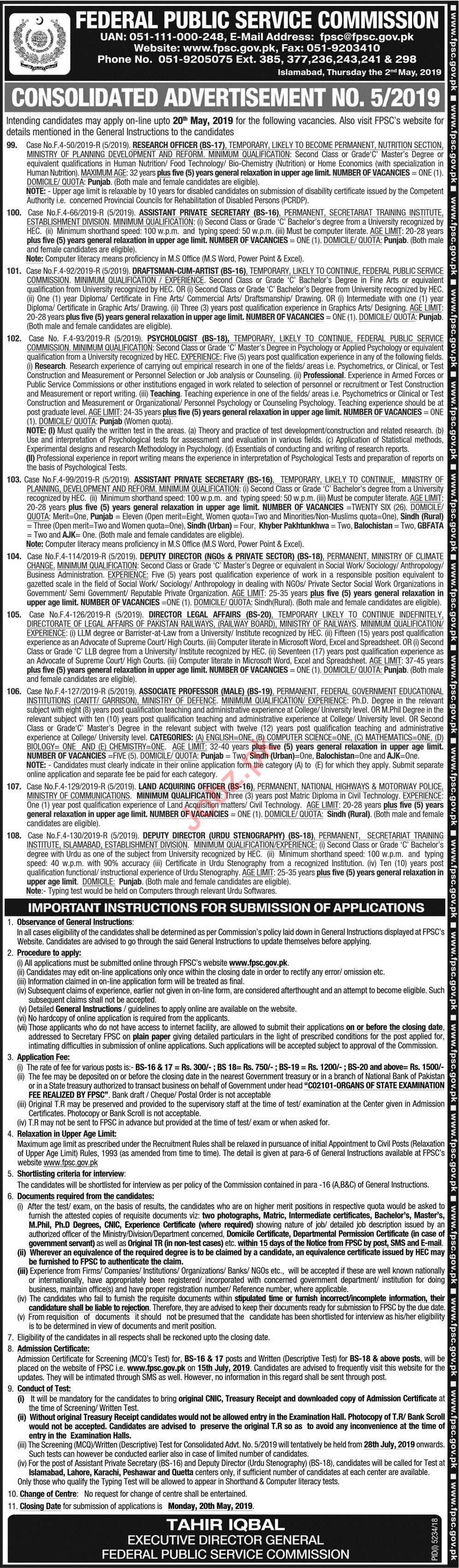 FPSC Jobs 2019 For Assistant Private Secretary in Islamabad