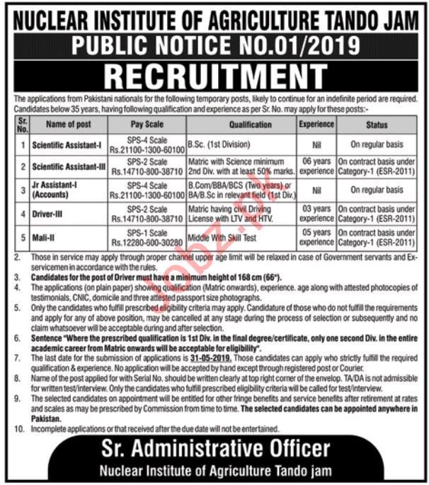 Nuclear Institute of Agriculture PAEC Jobs 2019