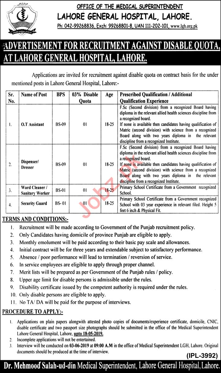 Lahore General Hospital Management Job 2019