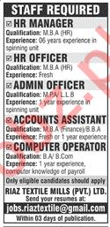 Riaz Textile Mills Pvt Limited Jobs 2019 in Lahore
