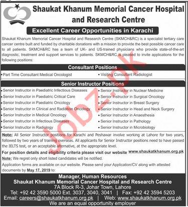 Shaukat Khanum Memorial Cancer Hospital Lahore Jobs 2019
