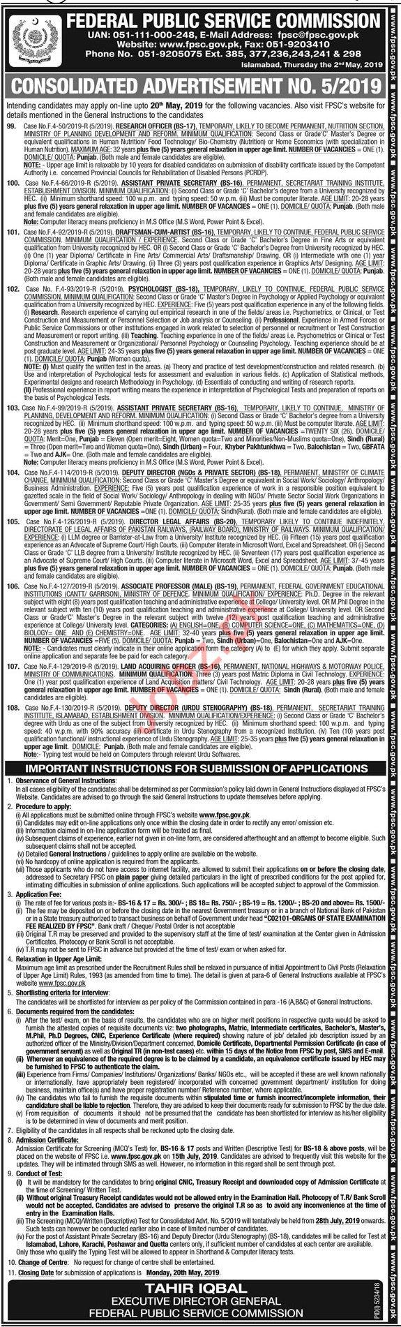 Federal Publc Service Commission FPSC Jobs 2019