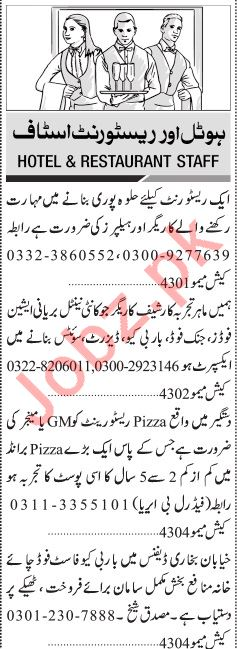 Jang Sunday Classified Ads 5th May 2019 for Hotel Staff 2019 Job