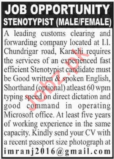 Steno Typist Jobs Career Opportunity