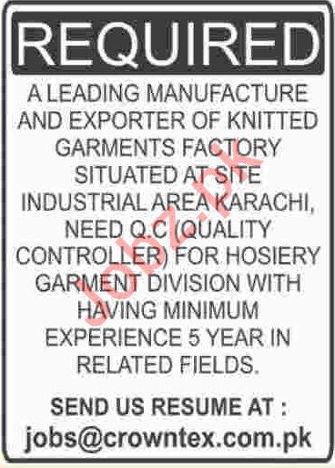 Crown Textile Karachi Jobs for Quality Controller