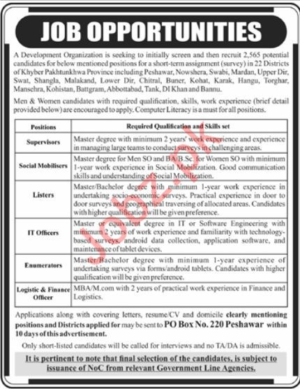 Development Organization Jobs 2019