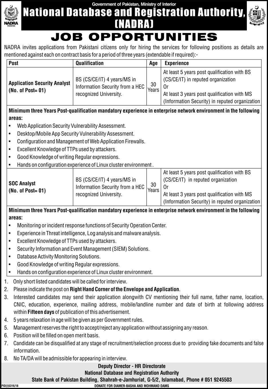 National Database & Registration Authority NADRA Jobs 2019