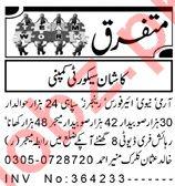 Security Guards Jobs Open in Peshawar
