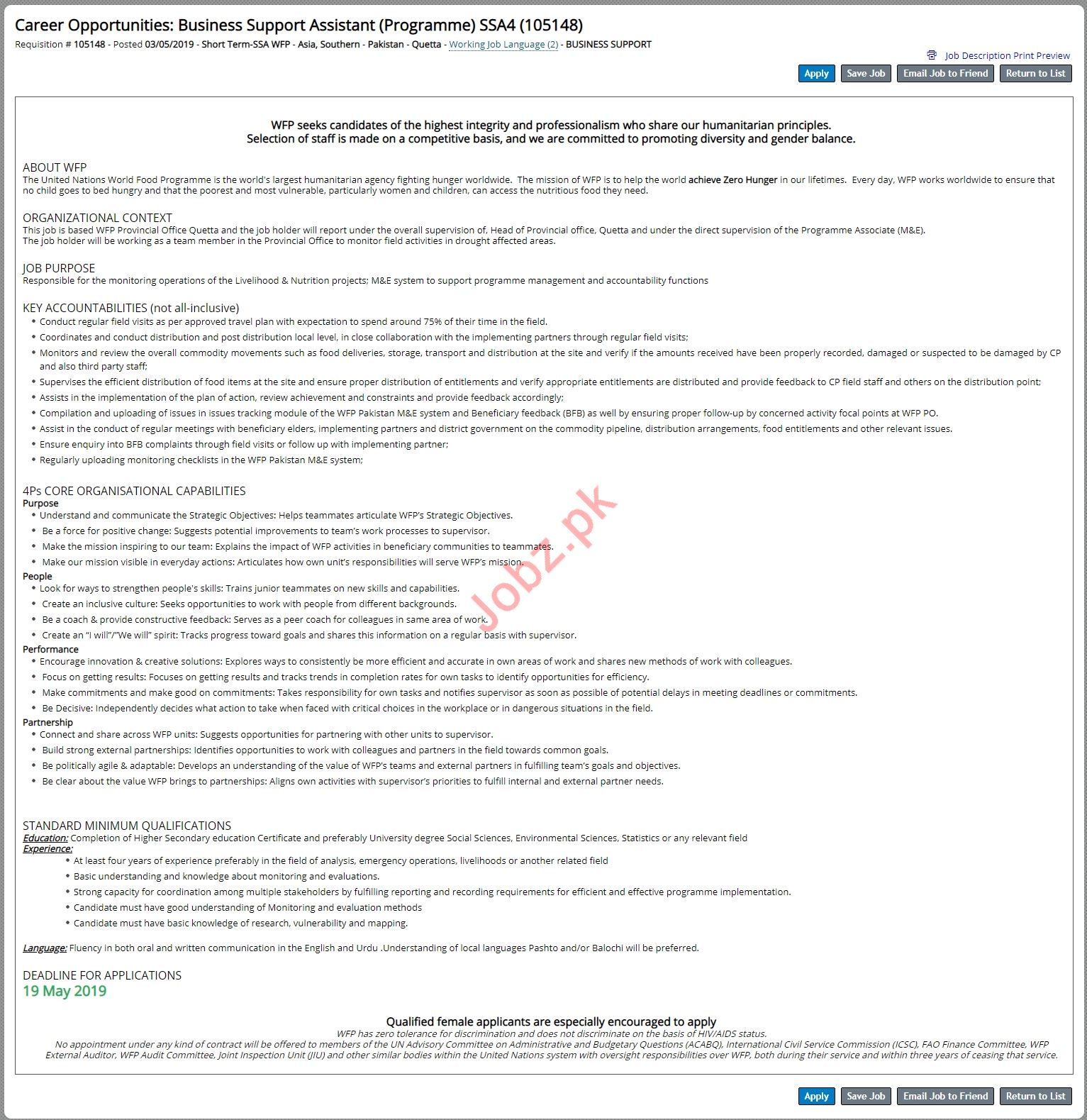 Business Support Assistant Jobs in World Food Programme