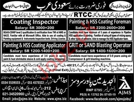 Painting Applicator & Sand Blasting Operator Jobs 2019
