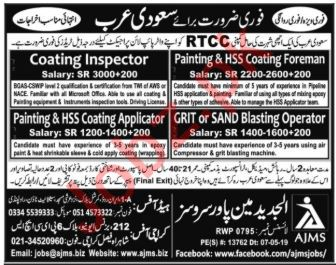 Grit Operator & HSS Coating Foreman Jobs 2019