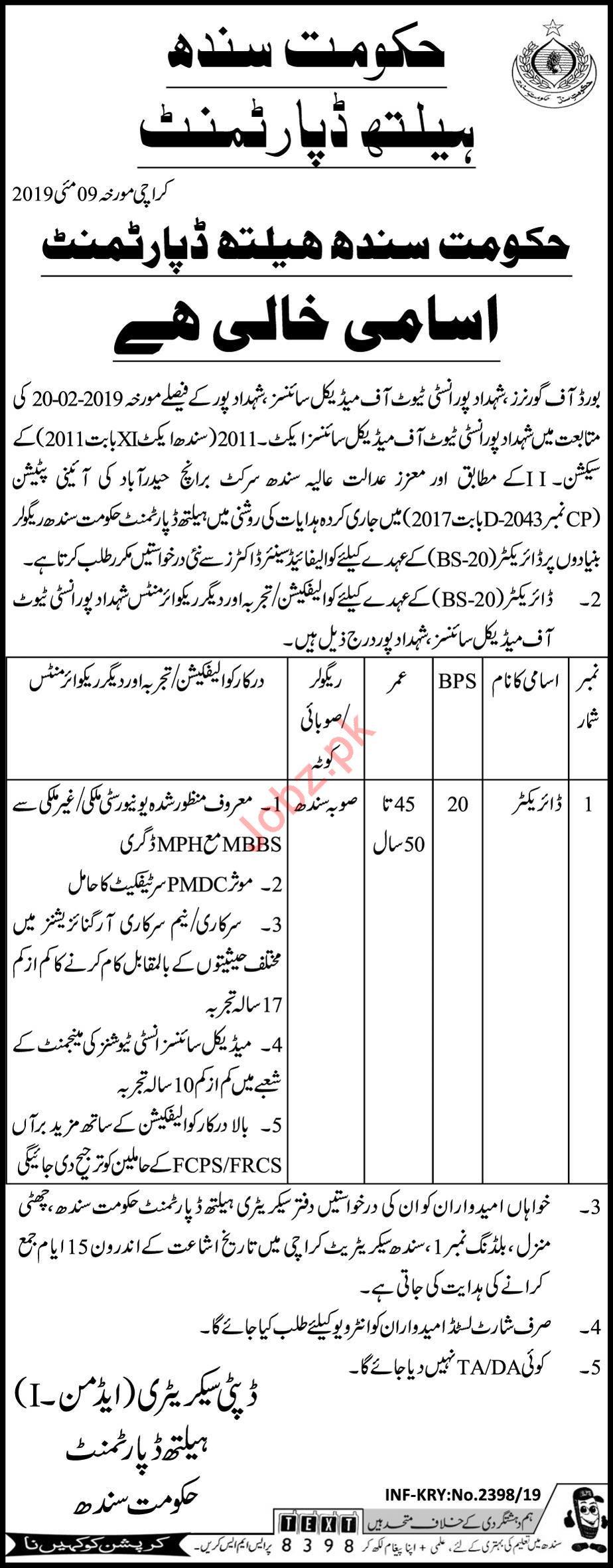 Sindh Health Department Medical Staff Jobs 2019
