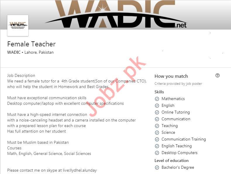 Female Teacher Jobs in WADIC