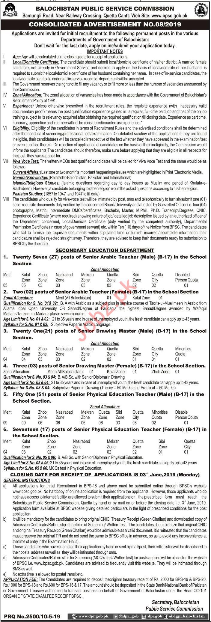 Balochistan Public Services Commission BPSC Jobs 2019