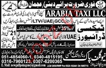 Arabia Taxi LLC Jobs 2019 For LTV Taxi Drivers