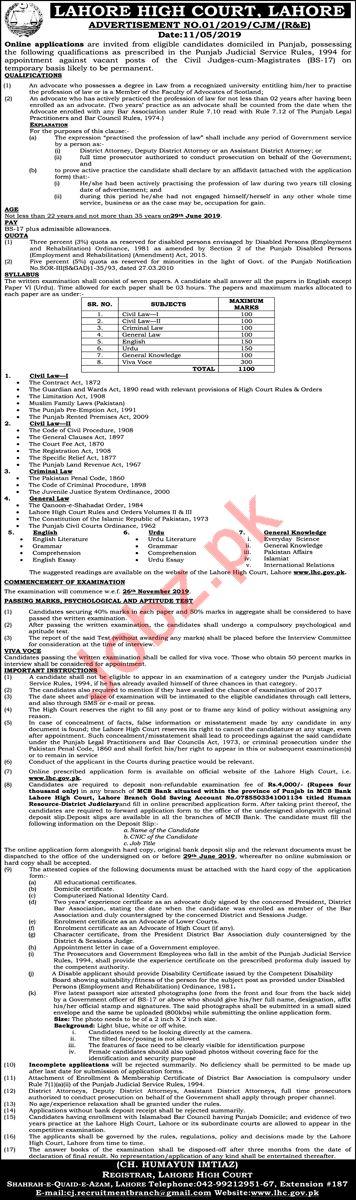 Lahore High Court Civil Judges Cum Magistrate Jobs 2019