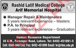 Rashid Latif Medical College Arif Memorial Hospital Jobs
