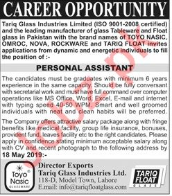 Tariq Glass Industries Jobs 2019 for Personal Assistant 2019