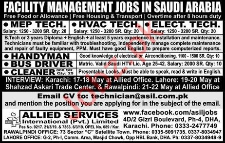 Facility Management Jobs 2019 in Saudi Arabia