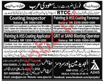 Coating Inspector Jobs in Saudi Arabia