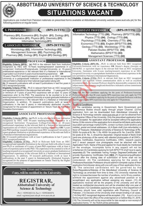 Abbottabad University of Science and Technology Faculty Jobs