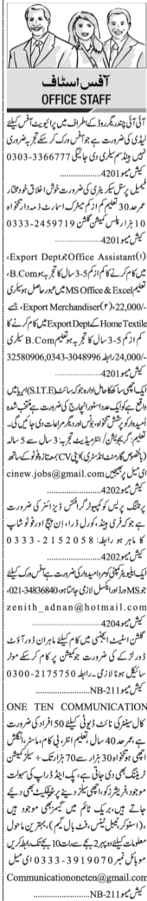 Daily Jung 12 May Office Staff Jobs 2019 in Karachi