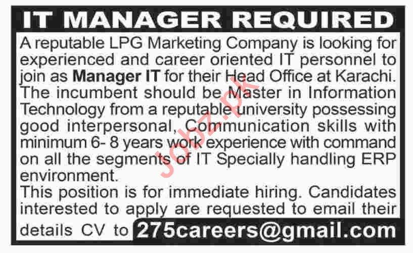 IT Manager Jobs 2019 in Karachi