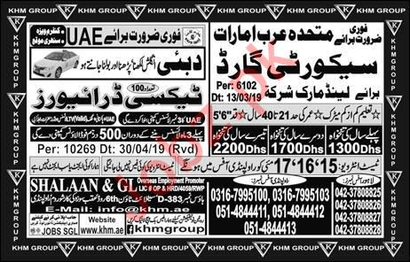 Security Guard & Taxi Driver Jobs in UAE