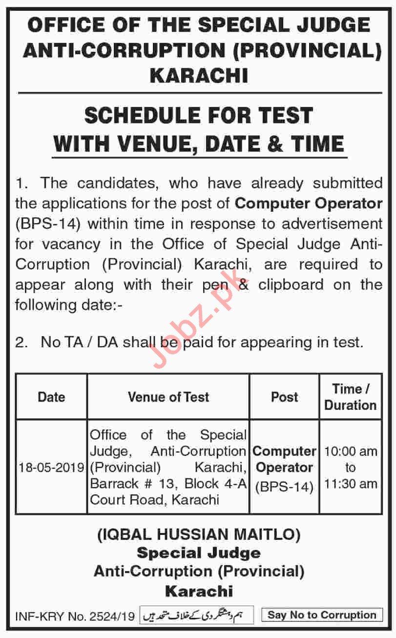Anti Corruption Court Sindh Schedule for Test