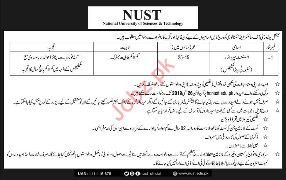 NUST National University of Science & Technology Jobs 2019