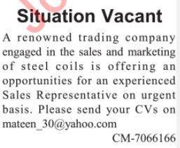 Sales Representative Job 2019 For Lahore