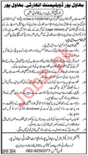 Bahawalpur Development Authority BDA Lega Advisor Jobs 2019