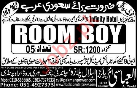 Infinity Hotel Job 2019 For Room Boys in Saudi Arabia