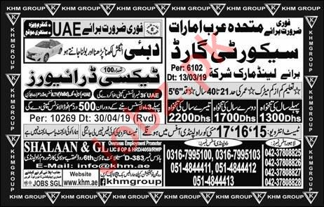 Security Guard & LTV Tax Drivers Jobs 2019 in UAE