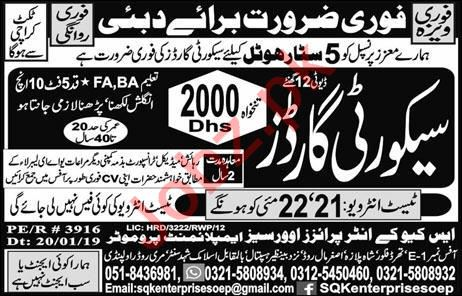 Security Guards Jobs 2019 in Dubai UAE