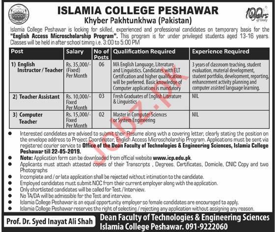 Islamia College Peshawar KPK Teaching Jobs 2019