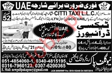 CITTI Taxi LLC Jobs For LTV Taxi Drivers in Sharjah UAE