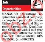 Operator Manager Job in Lahore