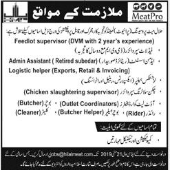 Feedlot Supervisor & Admin Assistant Job in Islamabad