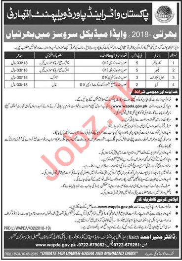 Water & Power Development Authority WAPDA Jobs 2019