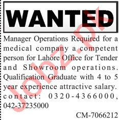 Operation Manager Job in Lahore