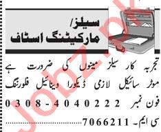 Sales & Marketing Staff Job in Lahore