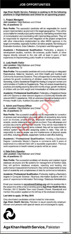 Aga Khan Health Service Jobs 2019 for Managers