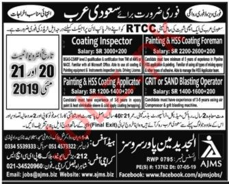 HSS Coating Foreman & Painting Applicator Jobs 2019