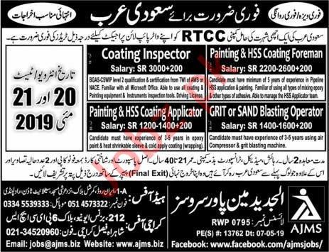 Sand Blasting Operator & Coating Inspector Jobs 2019