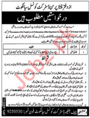 District Council Office Sialkot Job 2019 For Legal Advisor