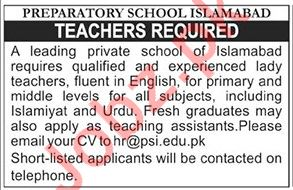 Preparatory School Islamabad Teaching Jobs 2019