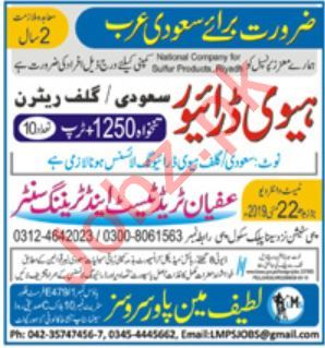 Heavy Driver Job in Saudi Arabia