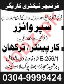 Furniture Factory Jobs 2019 in Lahore Cantt