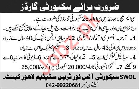 CMH Lahore Jobs 2019 For Security Guards